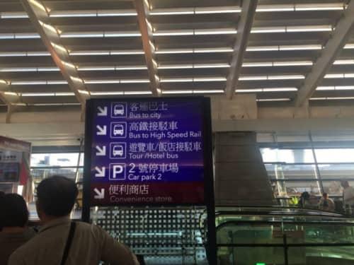 台湾のバス乗り場