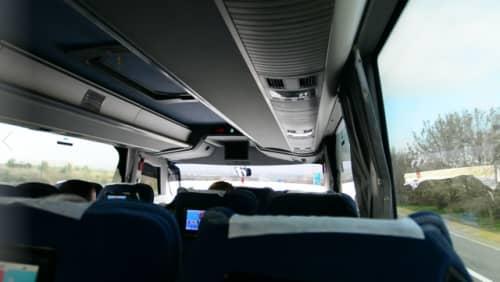 トルコの物価情報 高速バス