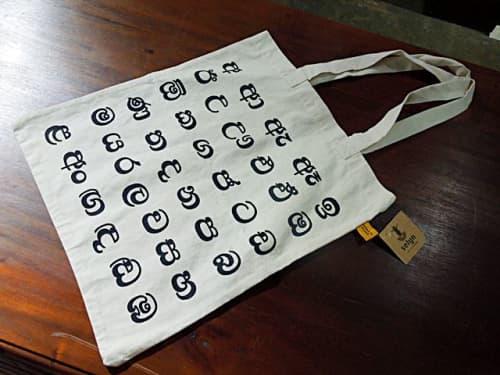 シンハラ語文字のバッグ(Selyn)