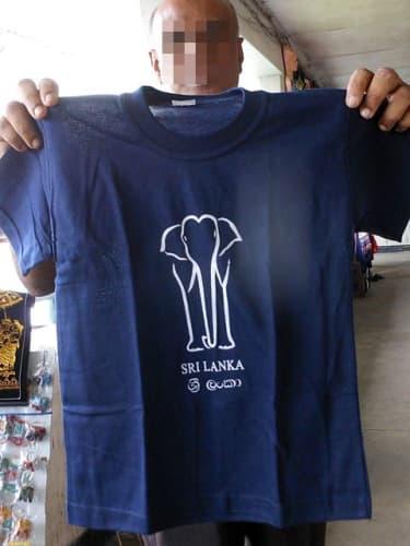 ゾウのイラストのTシャツ(表)
