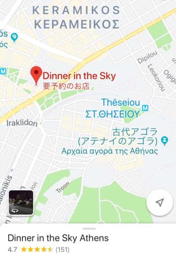 アテネ地図