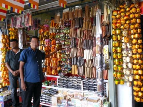 Sri Lanka Ayurvedic Shop(Kandy)