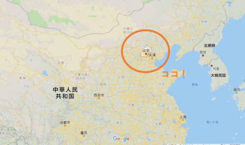 北京の位置