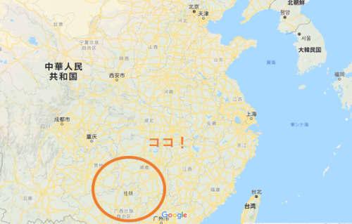 桂林の位置