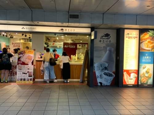 樺達奶茶  臺北站