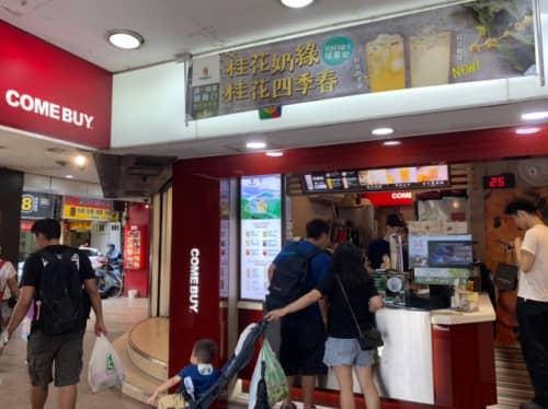 COMEBUY 臺北站