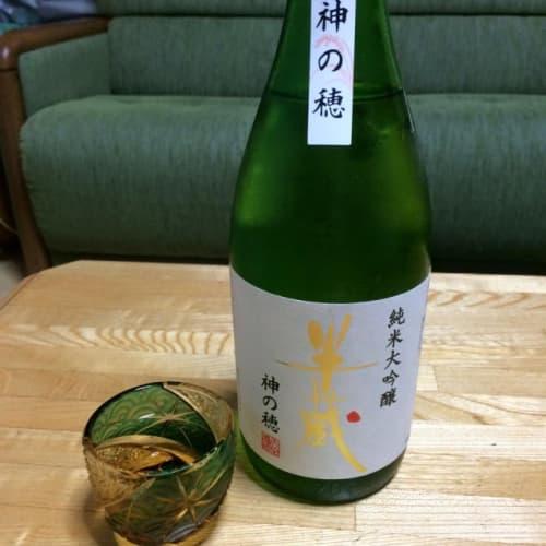 伊賀の地酒 半蔵
