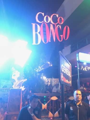 カンクンのCoco Bongo入口