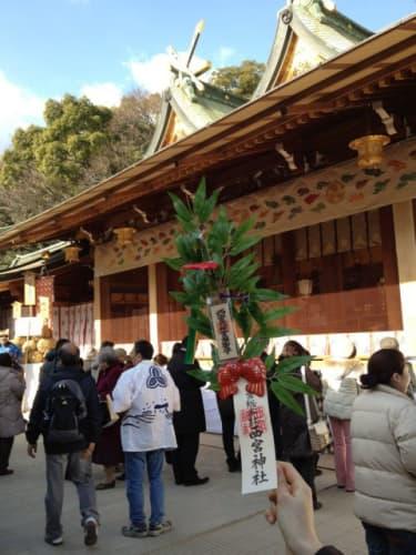 西宮神社 参拝
