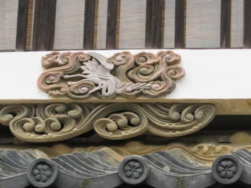 八日市護国 装飾