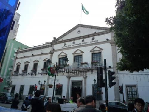 民政総署ビル