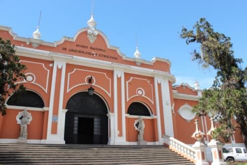 グアテマラシティの国立考古学民族博物館