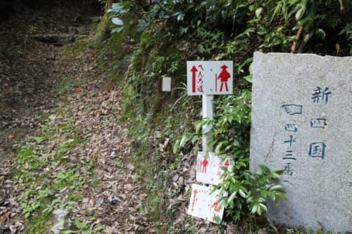 大寶寺道 入口