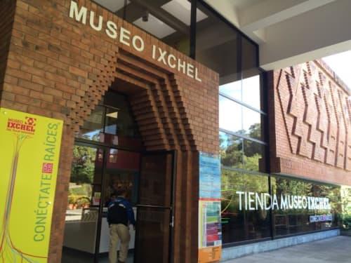 博物館は大学敷地内にあります。