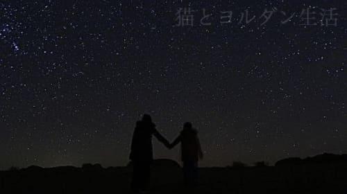 ワディラムの星空