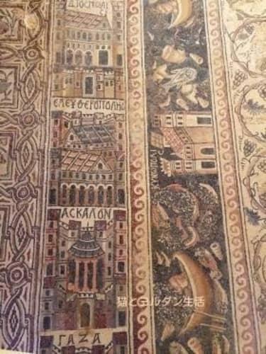 聖スティーブン教会跡のモザイク