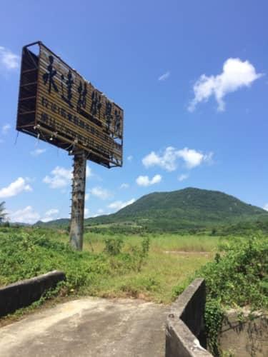 台湾の夏空