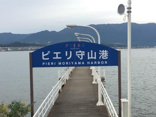 ピエリ守山港
