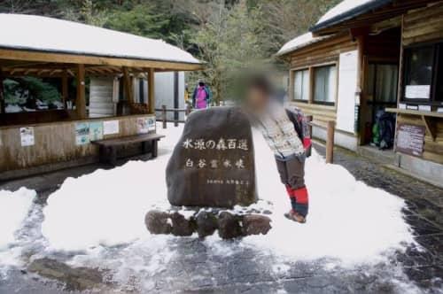 屋久島 トイレ情報