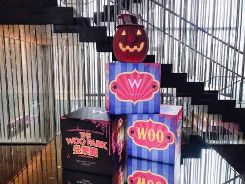 WOOBARのハロウィンイベント