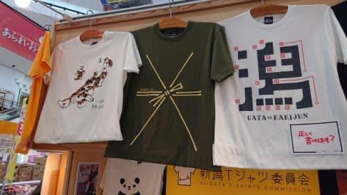 笹団子Tシャツ