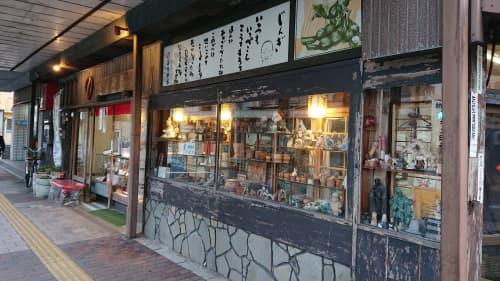 笹川餅屋の外観