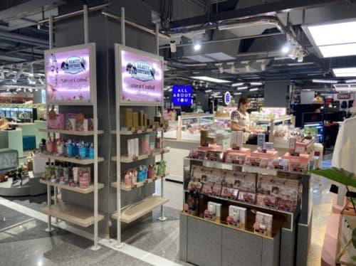 タイ コスメ BeautyCotage