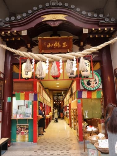 三瀧山不動院への入口