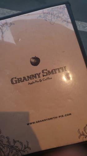 グラニースミス