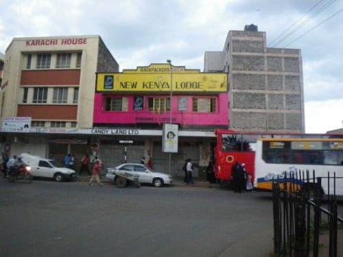 ケニアのダウンタウン