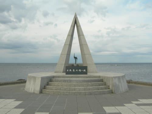 日本最北端の碑