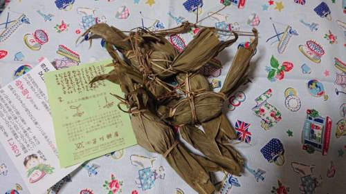 笹川餅屋の笹団子