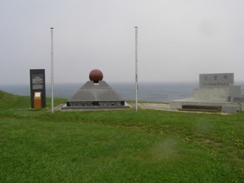 宗谷海域海軍戦没者慰霊碑・平和の碑