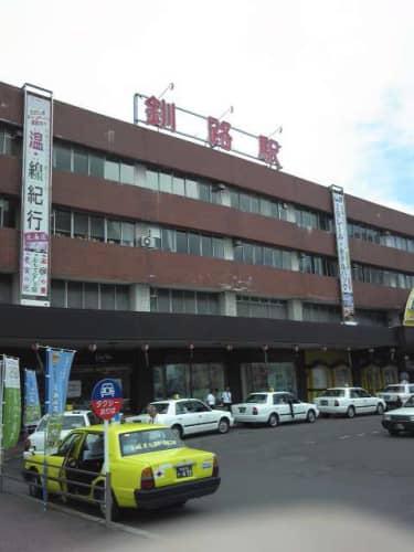 釧路駅駅舎