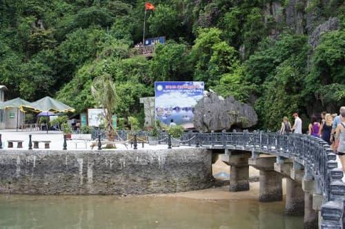 ベトナム ハロン