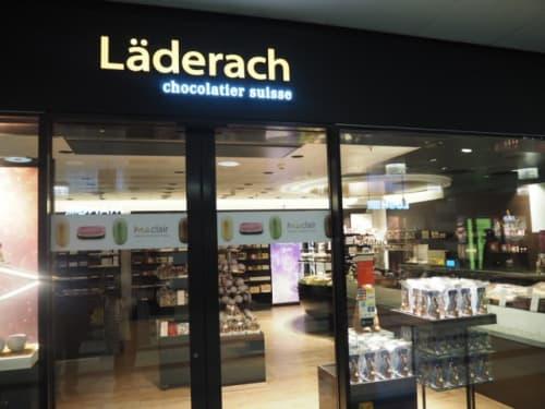 レダラッハの店舗外観