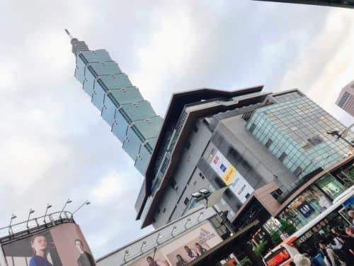 台北信義区