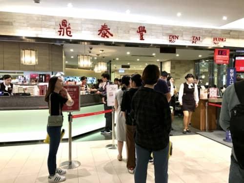 台北101レストラン