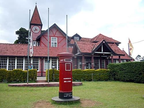 観光名所の郵便局(ヌワラエリヤ)