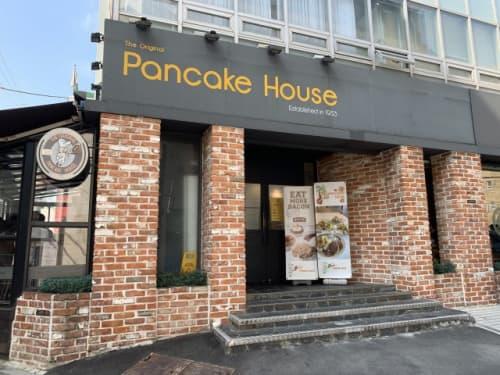 Pancake House店