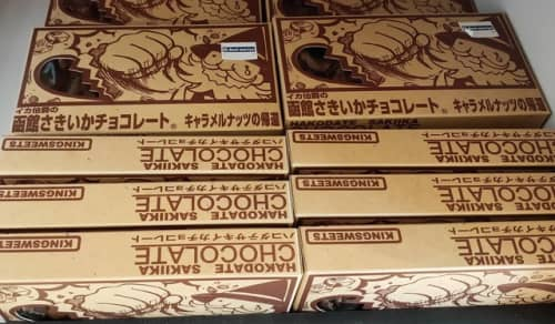 キャラメルナッツ味のさきいかチョコレート