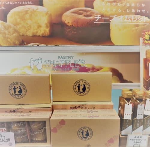 上チーズオムレットの看板、商品はマドレーヌ