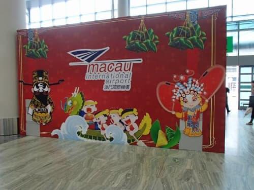 マカオ マカオ空港