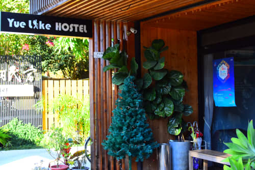 台湾の安いホステル