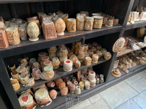 ヨルダン土産のアフガニの陶器。