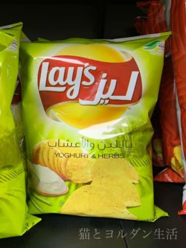 アラブのLays。