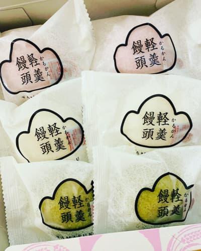 山福製菓のかるかん饅頭