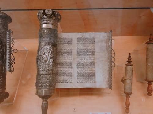 ヘブライ語の文書