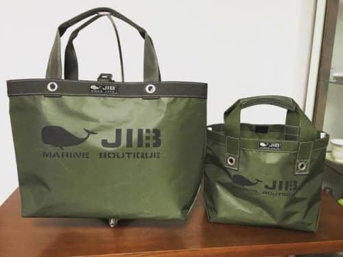 JIB新作バッグ