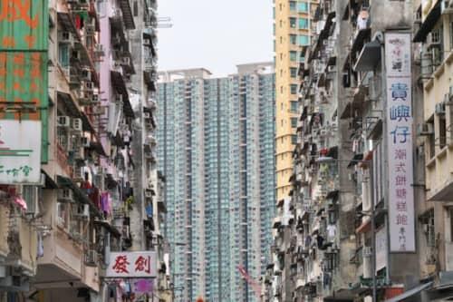 九龍城近くのマンション